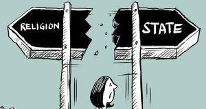 racun sekulerisme
